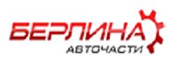 Berlina_logo_tm_50h