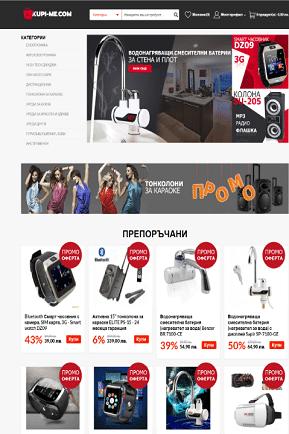 Kupi-me.com