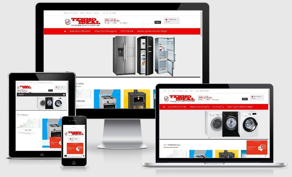 Онлайн магазин Бяла и Черна техника